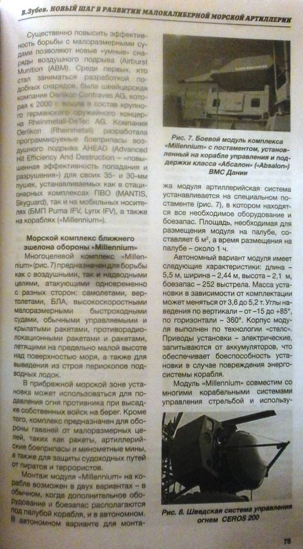 http://sg.uploads.ru/t/viXxf.jpg