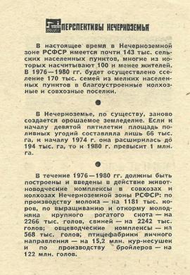 http://sg.uploads.ru/t/vpR2P.jpg