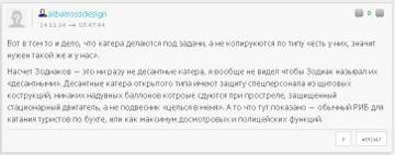 http://sg.uploads.ru/t/w0nmJ.jpg