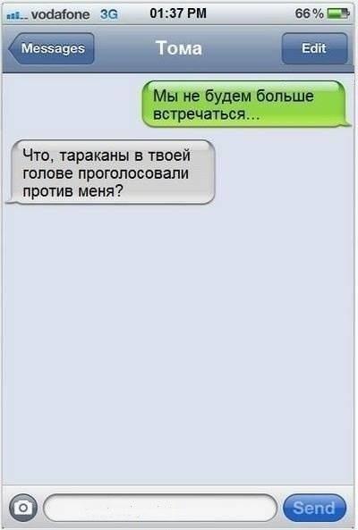 http://sg.uploads.ru/t/w1kNb.jpg