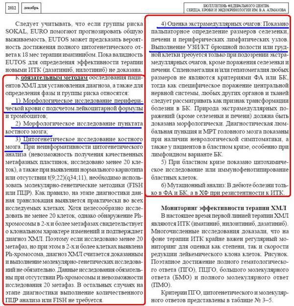 http://sg.uploads.ru/t/w3Cm1.jpg