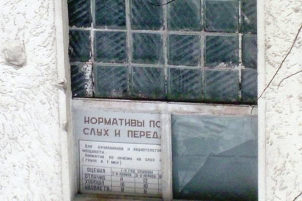 http://sg.uploads.ru/t/wAjRs.jpg
