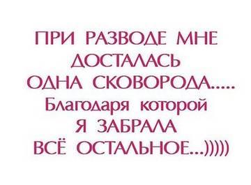 http://sg.uploads.ru/t/wBxS7.jpg
