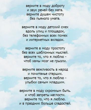 http://sg.uploads.ru/t/wCVGz.png
