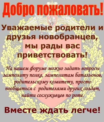 http://sg.uploads.ru/t/wJ2VX.jpg