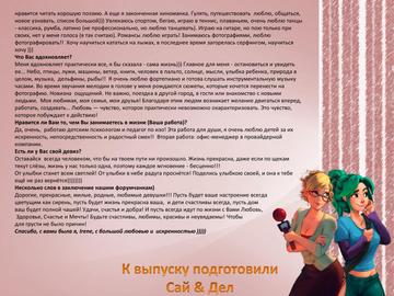 http://sg.uploads.ru/t/wJP8c.png