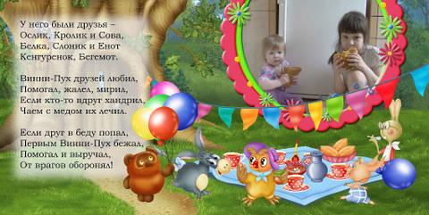 http://sg.uploads.ru/t/wNCds.jpg