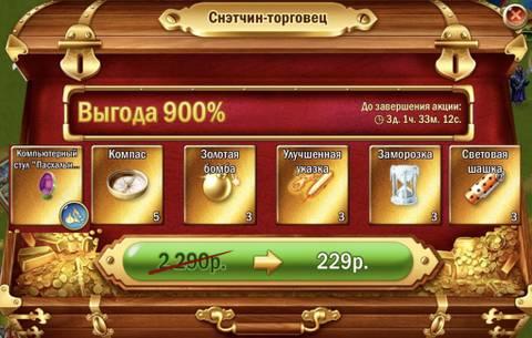 http://sg.uploads.ru/t/wO3yJ.jpg