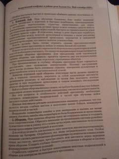 http://sg.uploads.ru/t/wQ2iL.jpg