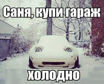 http://sg.uploads.ru/t/wQjK8.jpg