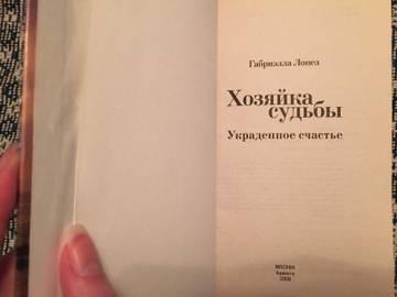 http://sg.uploads.ru/t/wTnSc.jpg