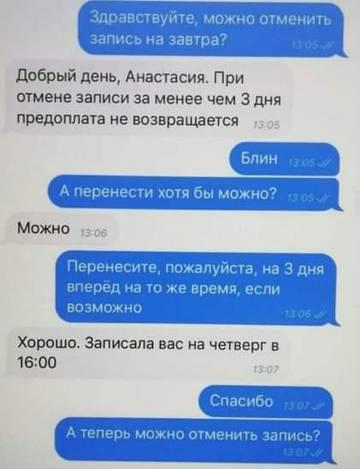 http://sg.uploads.ru/t/wUyJn.jpg