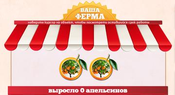 http://sg.uploads.ru/t/wacrd.png