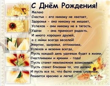 http://sg.uploads.ru/t/wbInD.jpg