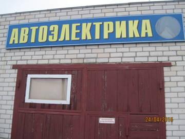 http://sg.uploads.ru/t/wbLQf.jpg