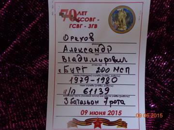 http://sg.uploads.ru/t/wbeBk.jpg