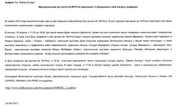 http://sg.uploads.ru/t/wcEg5.jpg