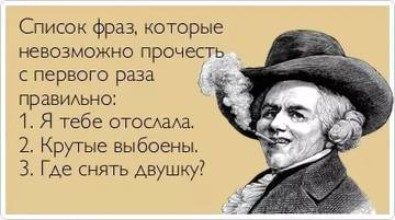 http://sg.uploads.ru/t/wey3r.jpg