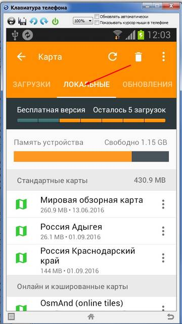 http://sg.uploads.ru/t/wfNFI.jpg