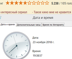 http://sg.uploads.ru/t/wgS4M.png