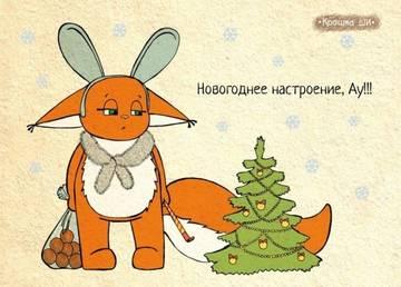 http://sg.uploads.ru/t/whYRG.jpg