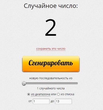 http://sg.uploads.ru/t/whlz3.png