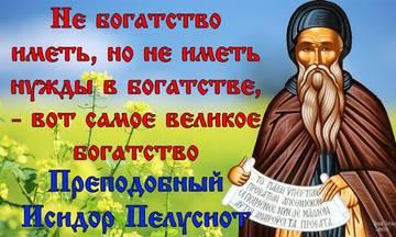 http://sg.uploads.ru/t/wm6QB.jpg