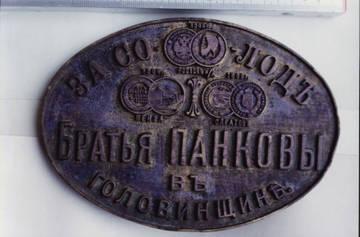 http://sg.uploads.ru/t/wtsfz.jpg