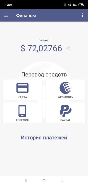 http://sg.uploads.ru/t/wzKD1.png