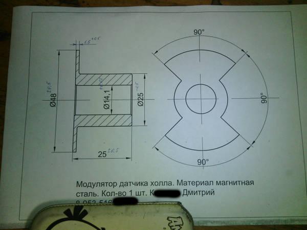 http://sg.uploads.ru/t/x0RAV.jpg