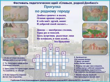 http://sg.uploads.ru/t/x0eJp.jpg