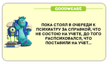 http://sg.uploads.ru/t/x10wE.jpg
