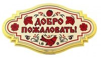 http://sg.uploads.ru/t/x1pFc.jpg