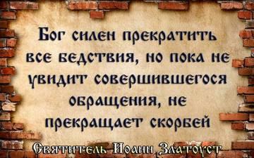 http://sg.uploads.ru/t/x70yQ.jpg