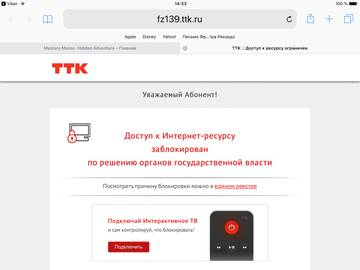 http://sg.uploads.ru/t/xBuCz.jpg