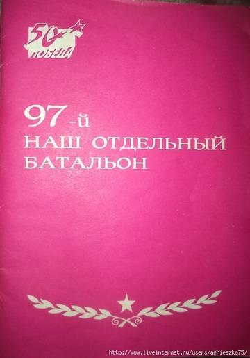 http://sg.uploads.ru/t/xDvPz.jpg