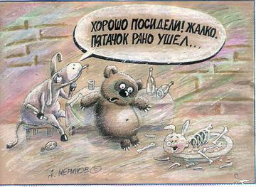 http://sg.uploads.ru/t/xEZQ5.jpg