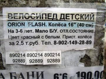 http://sg.uploads.ru/t/xGi2t.jpg