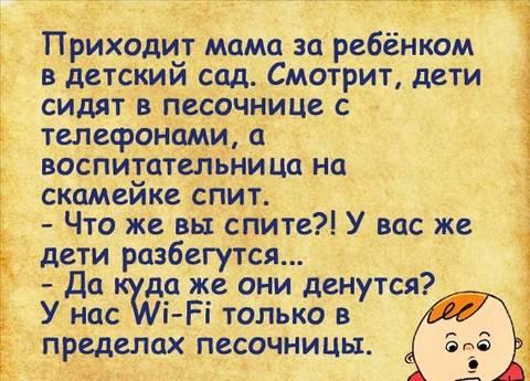 http://sg.uploads.ru/t/xL1gk.jpg