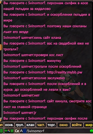 http://sg.uploads.ru/t/xOEwD.jpg