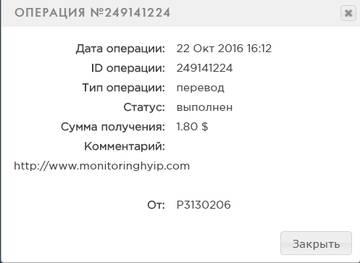 http://sg.uploads.ru/t/xOXSm.jpg