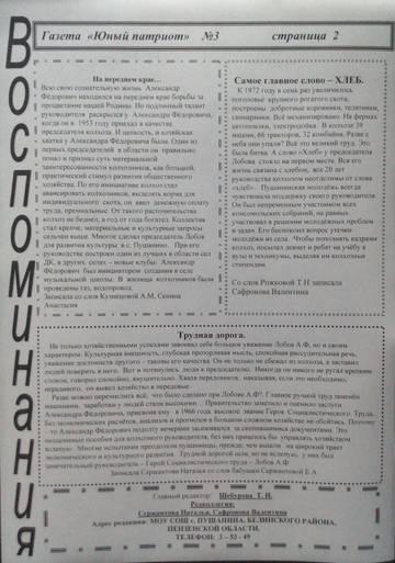 http://sg.uploads.ru/t/xTSGw.jpg