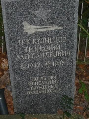 http://sg.uploads.ru/t/xUQSa.jpg