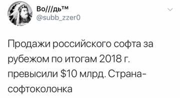 http://sg.uploads.ru/t/xVj30.jpg
