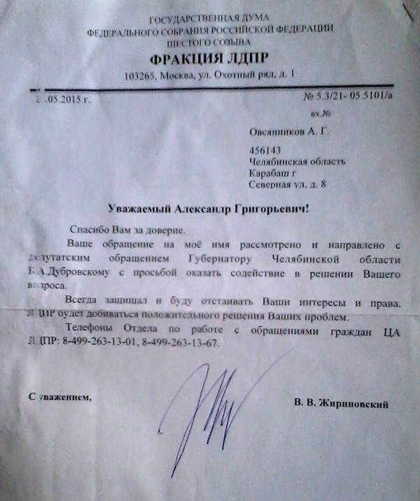 http://sg.uploads.ru/t/xaEjU.jpg