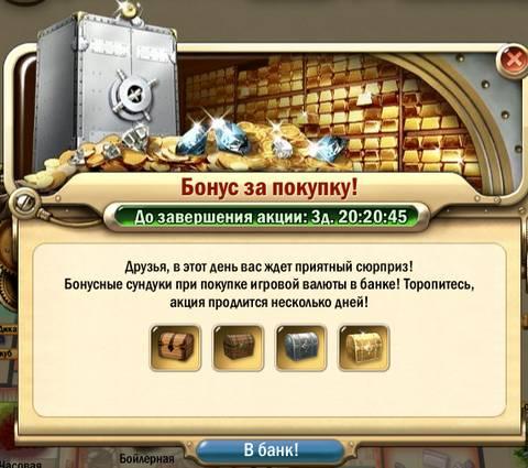 http://sg.uploads.ru/t/xc1jZ.jpg