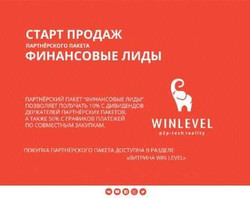 http://sg.uploads.ru/t/xlqQG.jpg