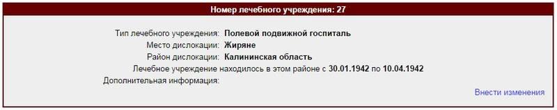 http://sg.uploads.ru/t/xq0F8.jpg