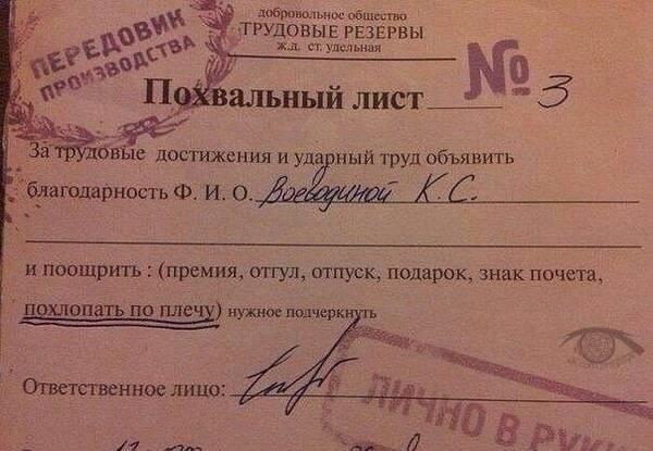 http://sg.uploads.ru/t/xq8eu.jpg