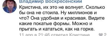 http://sg.uploads.ru/t/xrM4Y.jpg